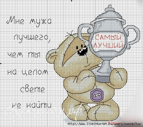 """"""",""""www.vishivay.com"""