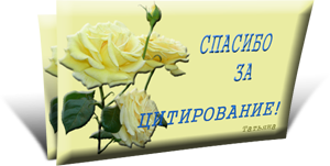 3085196_bc7b61b3a93d (300x151, 50Kb)