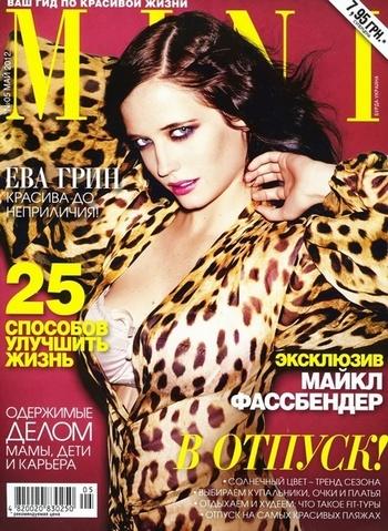 журнал мини июль 2012 г: