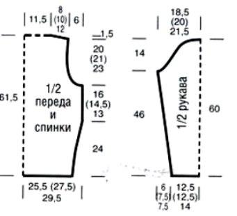 pulover-14а (341x310, 17Kb)
