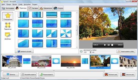 3424885_Screen02 (550x319, 86Kb)