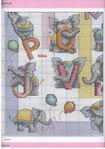 Превью 2054 (493x700, 391Kb)