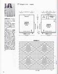 Превью 1-1 (556x700, 232Kb)