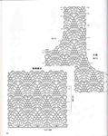 Превью 2-3 (556x700, 219Kb)