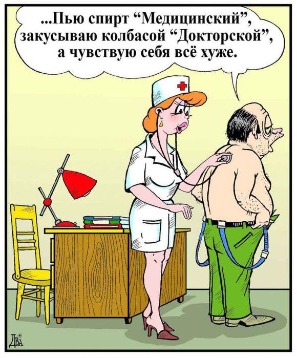 качок и медсестра фото