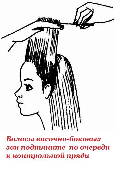 контр.прядь2 (400x599, 69Kb)