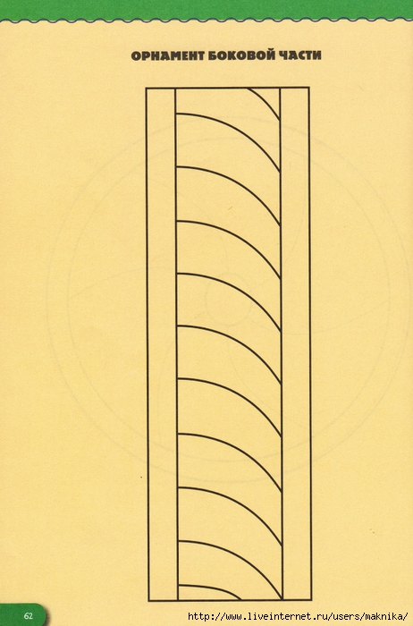 м61 (462x700, 229Kb)