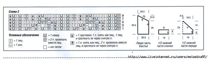онон2 (700x201, 96Kb)