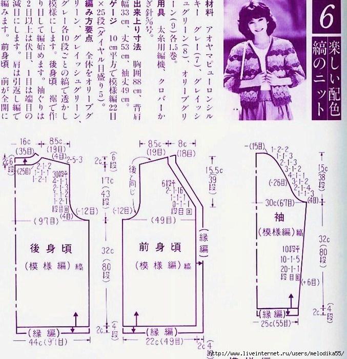 мч1 (677x700, 321Kb)