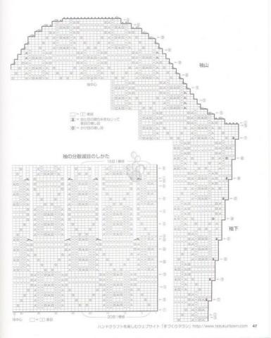 п6 (385x479, 55Kb)