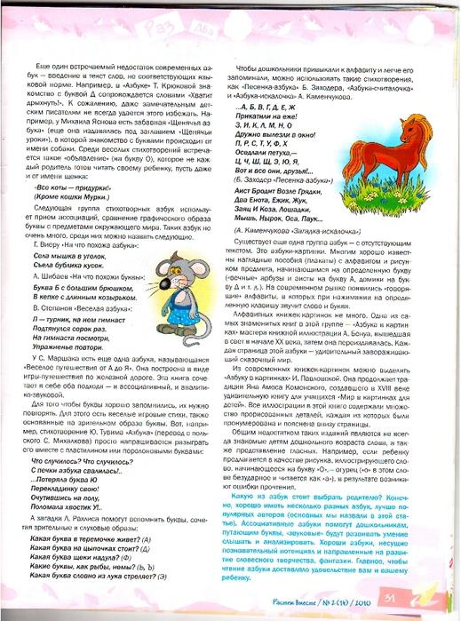 рв27 (519x700, 325Kb)