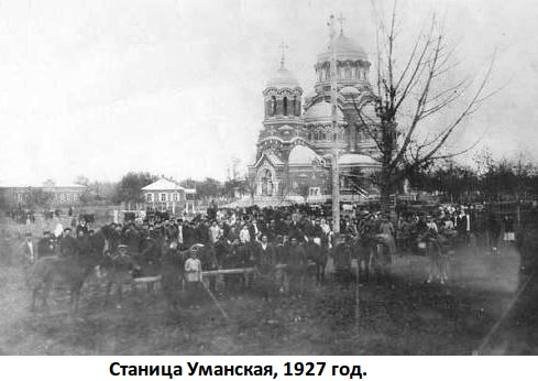 знакомства краснодарский край ленинградский район
