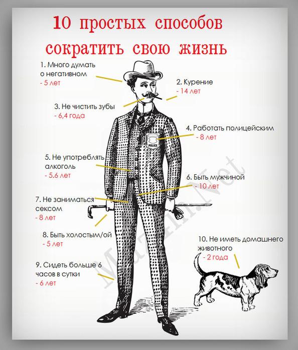 интересные картинки/3185107_prikolnie_kartinki_1_ (594x700, 130Kb)
