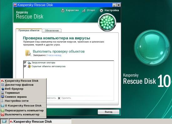 virus-search01-thumb (550x397, 66Kb)