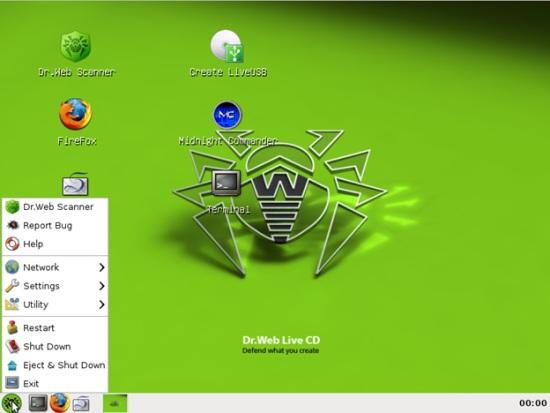 virus-search02-thumb (550x413, 47Kb)