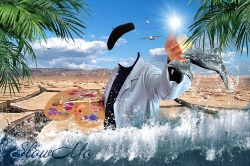 SlowMo, Photoshop, Templates, Costumes, PSD, Исходники, Шаблоны, Костюмы, Наряды, Фотомонтаж, Фотошаблоны, Художник, Рисунок, Палитра, Дельфины, Картина, Рисует, Звезда, Солнце, Draws, Artist, Palette, Dolphins, Sun, Picture/1337190777_PSD_Artist_Draws (500x333, 97Kb)