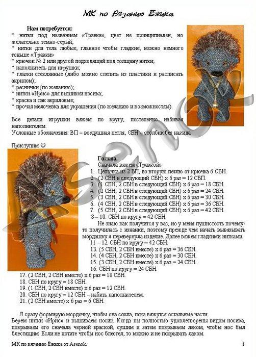 b9ea798e9eca (502x700, 107Kb)