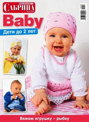 sabrina_b_05_2012 - копия (3) (300x409, 39Kb)