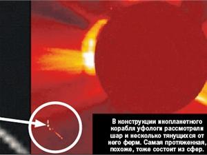 Снимок конструкции около Солнца (300x225, 50Kb)