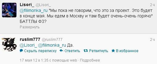 http://img1.liveinternet.ru/images/attach/c/5/87/255/87255885_PIC31.jpg