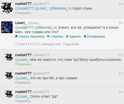 http://img1.liveinternet.ru/images/attach/c/5/87/256/87256001_PIC17.jpg