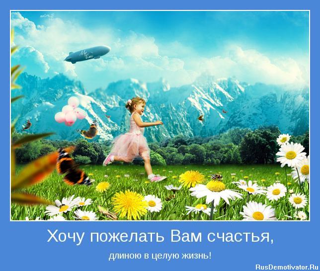 1322417016_motivator-18491 (644x545, 568Kb)