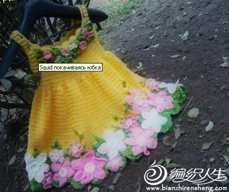 Детский сарафан со цветочками,связан крючком ,мастер-класс/4683827_20120517_131413 (465x390, 69Kb)