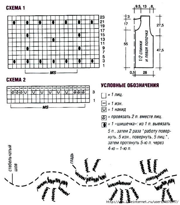 схема (615x700, 210Kb)