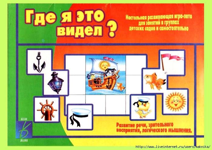 4663906_oblozhka (700x494, 237Kb)