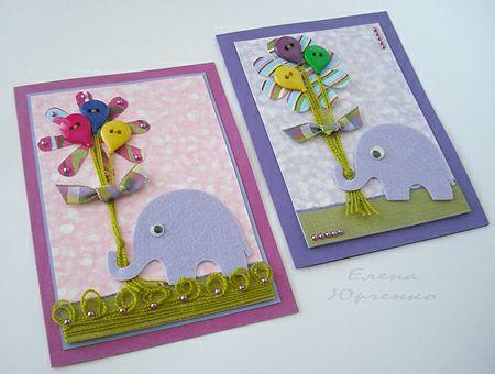 Детские поделки открытки своими руками на день рождения