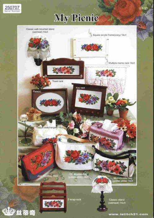 Вышиваем цветочные мотивы