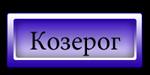 4355329__2_ (150x75, 11Kb)