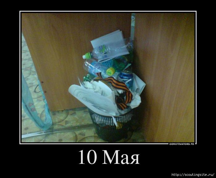 9928320_10-maya (700x578, 137Kb)