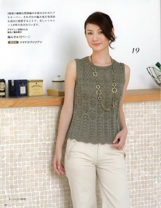 57 Lets knit series (541x700, 105Kb)