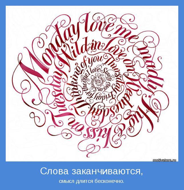 мудрые советы/1337330284_pozitivnuyy_motivator_mudrost_ (644x665, 86Kb)