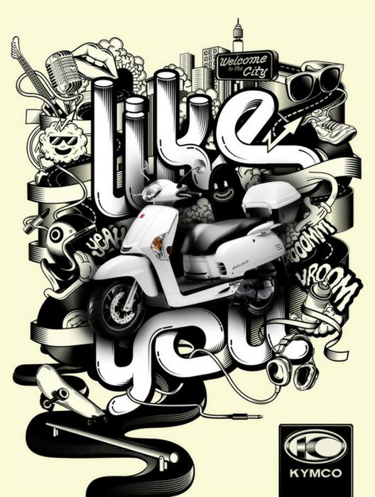Красивая дизайнерская типографика 15 (528x700, 292Kb)