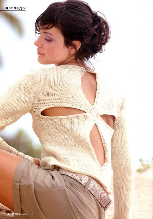 пуловер с разрезами (489x700, 114Kb)