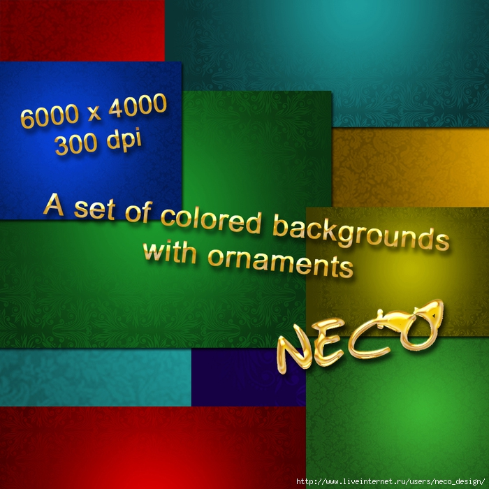 1337348507_set_colored_backgrounds_ornaments_by_neco (700x700, 328Kb)