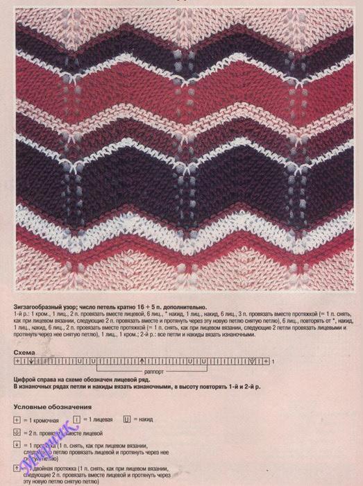 129 sxema (523x700, 129Kb)