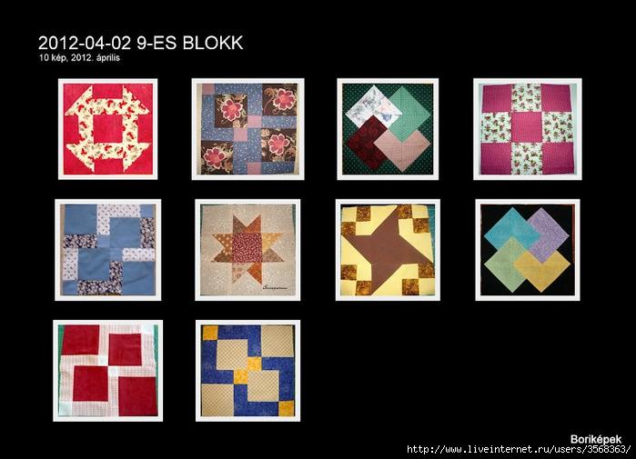 2012-04-02 9-ES BLOKK (700x505, 159Kb)