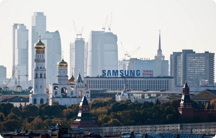 Лучший подарок - достопримечательности Москвы с высоты птичьего полета 4 (700x447, 71Kb)