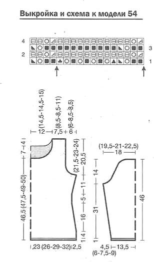 чва2 (308x525, 40Kb)