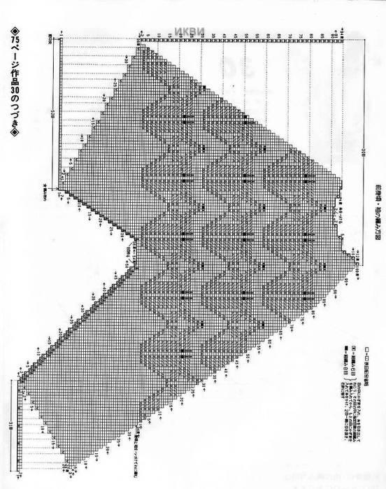 01b (552x700, 76Kb)