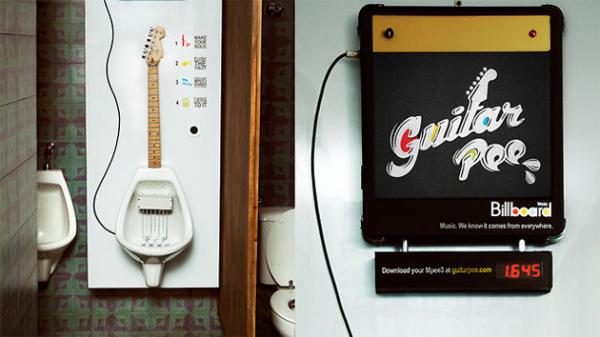 Guitar-Pee-1 (600x337, 101Kb)