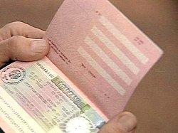 Шенгентская виза (250x187, 12Kb)
