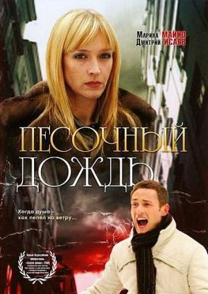 poster (300x424, 28Kb)