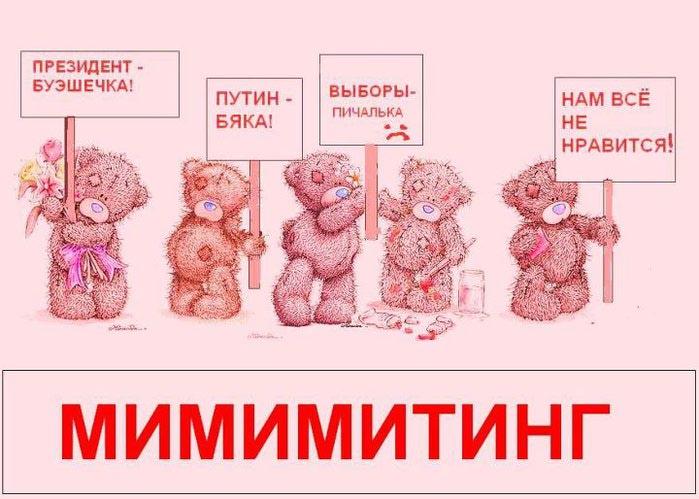 mimimiting (700x499, 67Kb)