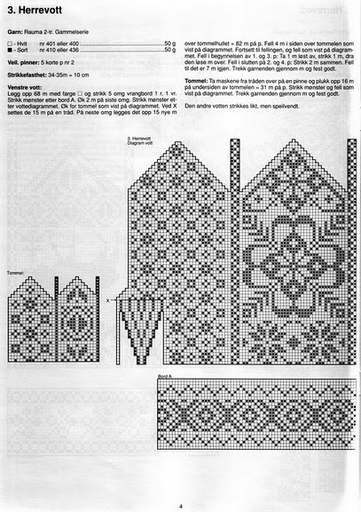 guanti (3) (407x576, 81Kb)