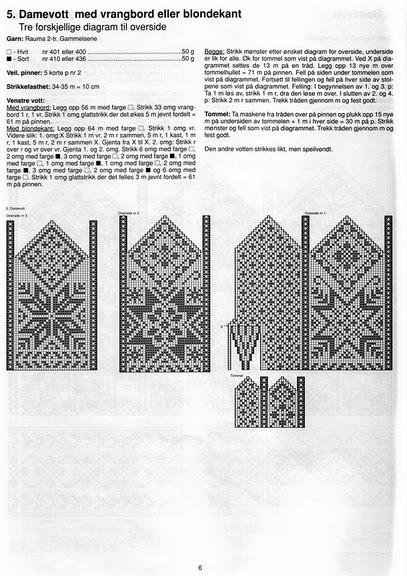 guanti (5) (407x576, 77Kb)