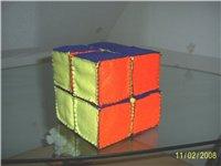 f264ba1d8526 (200x150, 6Kb)